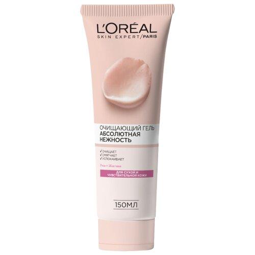 L'Oreal Paris очищающий гель для лица Абсолютная нежность для сухой и чувствительной кожи, 150 мл l oreal skin expert очищающий гель абсолютная нежность