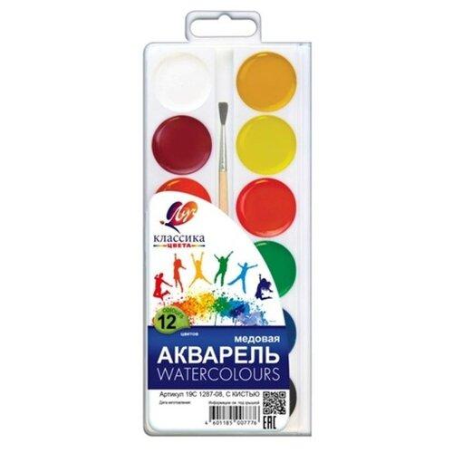 Купить Луч Акварельные краски Классика 12 цветов, с кистью (19С 1287-08), Краски