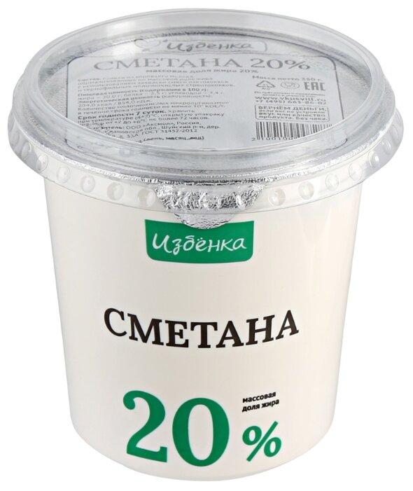 Избёнка Сметана 20%