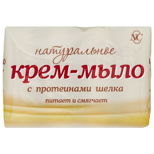 Крем-мыло Невская Косметика Натуральное с протеинами шелка, 4 шт., 100 г skincode косметика каталог