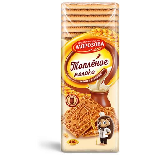Печенье Кондитерские изделия Морозова Топленое молоко, 430г насадки и кондитерские мешки 24 304