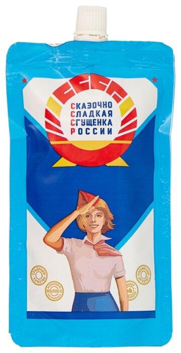 Сгущенка СССР с сахаром 8.5%, 190 г