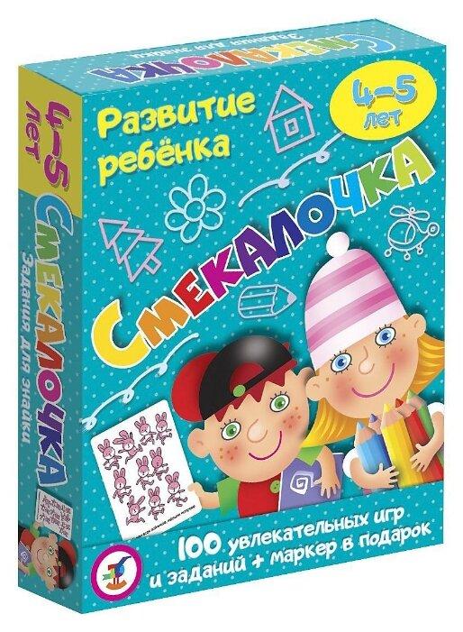 Купить Настольная игра Дрофа-Медиа Развитие ребенка. Смекалочка по низкой цене с доставкой из Яндекс.Маркета (бывший Беру)
