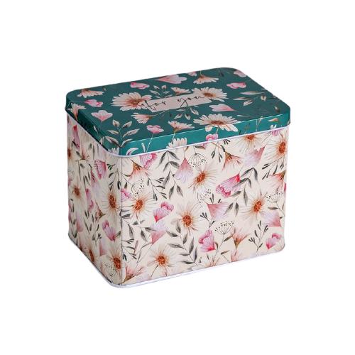 Коробка подарочная Дарите счастье For you 16 х 11 х 12 см бежевый/зеленый недорого
