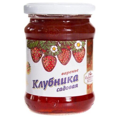 Варенье из клубники садовой Ягода сибирская, банка 300 г