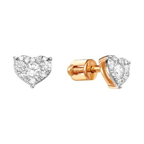 Diamond Union Серьги 5-2647-103INV-2K