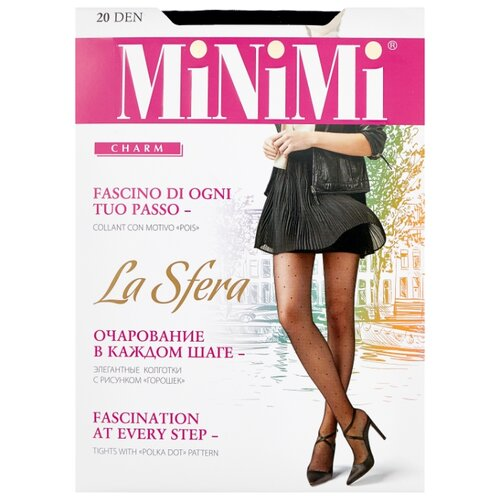 Колготки MiNiMi La Sfera 20 den, размер 5-XL, nero (черный) колготки minimi la sfera 20 den размер 5 xl daino бежевый