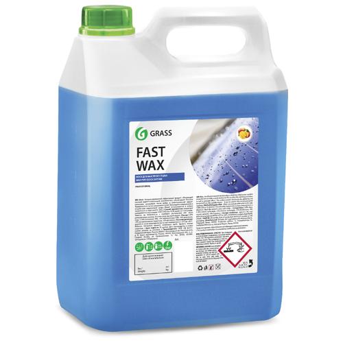 Воск для автомобиля GraSS холодный Fast Wax 5 кг воск для автомобиля lavr быстрый воск полироль fast wax 0 5 л