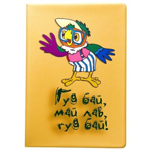 """Обложка для паспорта Modaprint """"Кеша"""", желтый"""
