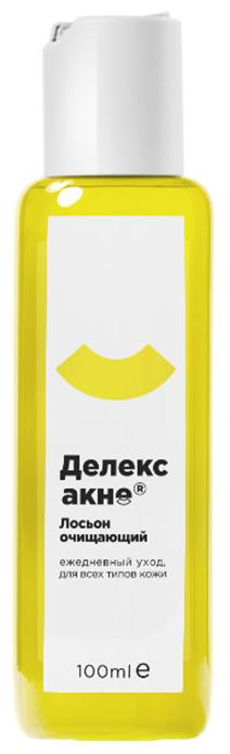 AZULENE Lotion / Лосьон для лица, 250мл