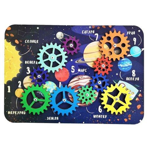 Купить Развивающая игрушка Woodland Космос 116101 фиолетовый, Развитие мелкой моторики