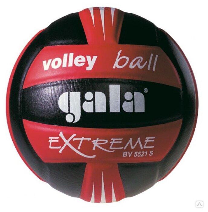 Волейбольный мяч Gala Extreme