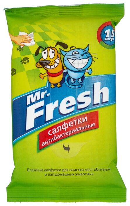 Cалфетки влажные для лап Mr. Fresh антибактериальные 15 шт