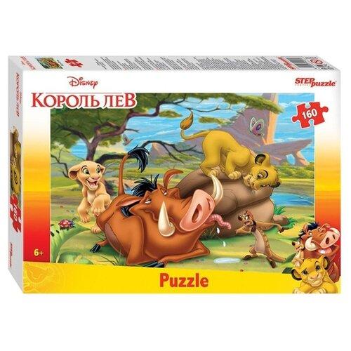 Купить Пазл Step puzzle Король Лев (94097), 160 дет., Пазлы