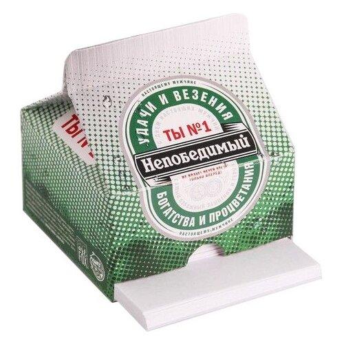 Купить ArtFox бумага для записей в футляре 23 февраля Непобедимый 150 л. (4832319) зеленый/белый, Бумага для заметок