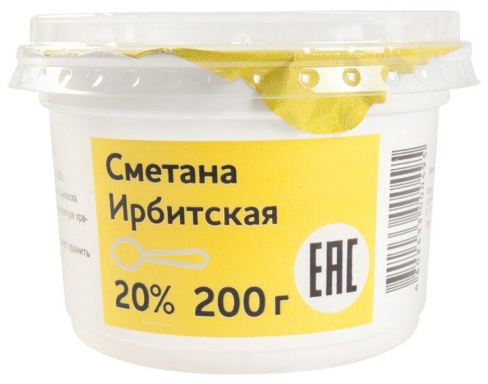 Ирбитский молочный завод Сметана 20%