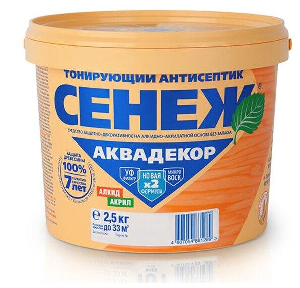 Сенеж Аквадекор - тонирующий антисептик для древесины, 119 Палисандр 2,5 кг