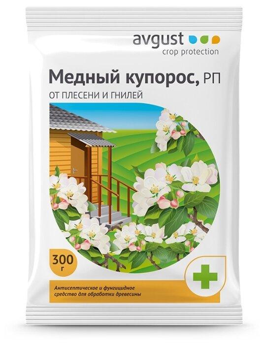 Купить Медный купорос Avgust, от плесеней и гнилей, 300 г по низкой цене с доставкой из Яндекс.Маркета (бывший Беру)