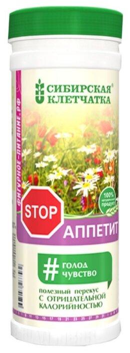 Клетчатка сибирская овсяная Стопаппетит 170г