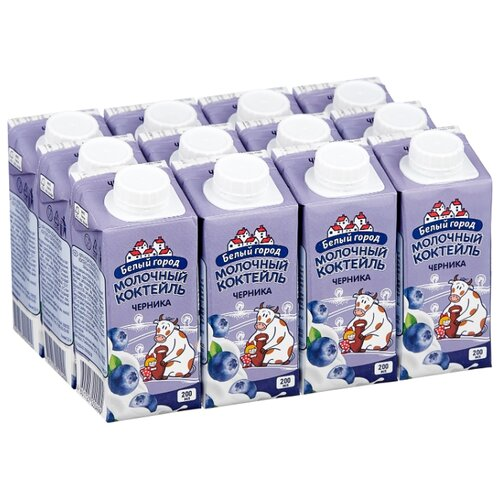 Молочный коктейль Белый город Черника 1.5%, 200 мл, 12 шт.