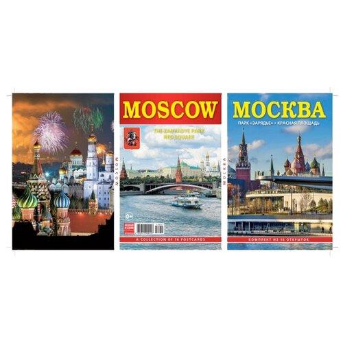 Набор открыток Медный Всадник Москва - Зарядье, 16 шт. набор акварельных открыток акварельная москва