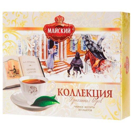 Чай черный Майский Коллекция изысканных вкусов в пакетиках набор , 30 шт. майский чайная матрешка синяя черный листовой чай 30 г