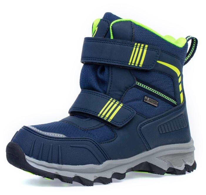Ботинки КОТОФЕЙ 654996