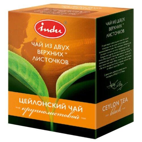 Чай черный Indu из двух верхних листочков Цейлонский , 90 г