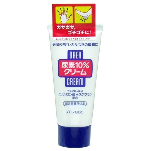 Крем для рук и ног Shiseido Смягчающий с мочевиной 60 г