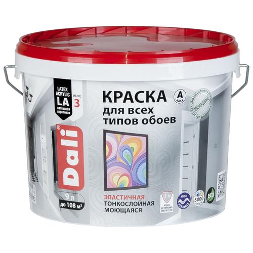 Краска акриловая DALI Для обоев влагостойкая моющаяся матовая 9 л 1 (A/BW)