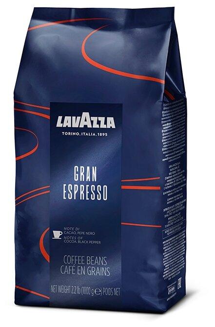 Кофе в зернах Lavazza Gran Espresso — купить по выгодной цене на Яндекс.Маркете