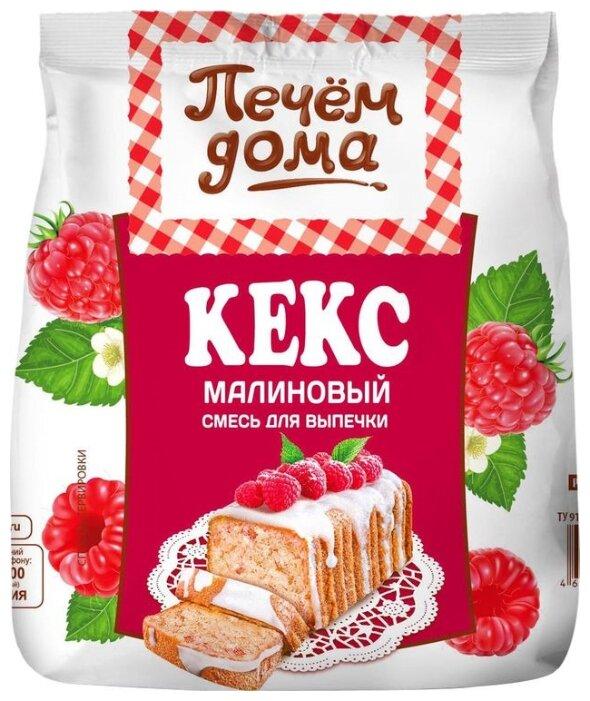 Печём Дома Смесь для выпечки Кекс малиновый, 0.3 кг