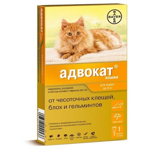Адвокат (Bayer) Капли от чесоточных клещей, блох и гельминтов для кошек до 4 кг капли для кошек inspector от 4 8кг капли от внеш и внутр паразитов 1 пипетка