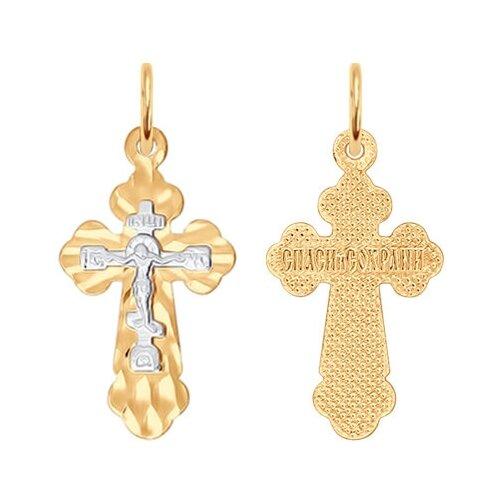 SOKOLOV Крест из комбинированного золота с алмазной гранью 121194