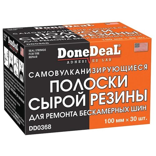 Жгут Done Deal DD0368 30 шт.