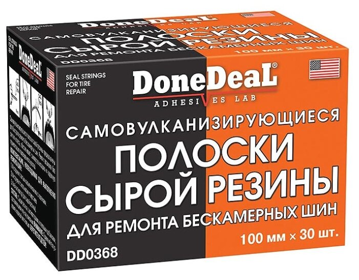 Жгут Done Deal DD0368