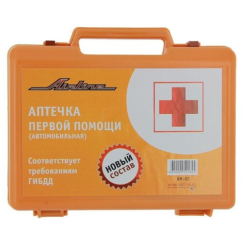 Аптечка автомобильная Airline AM-02
