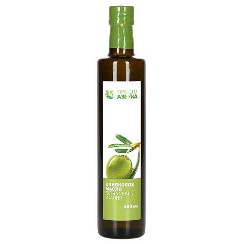 Просто Азбука Масло оливковое Extra Virgin, стеклянная бутылка 0.5 л