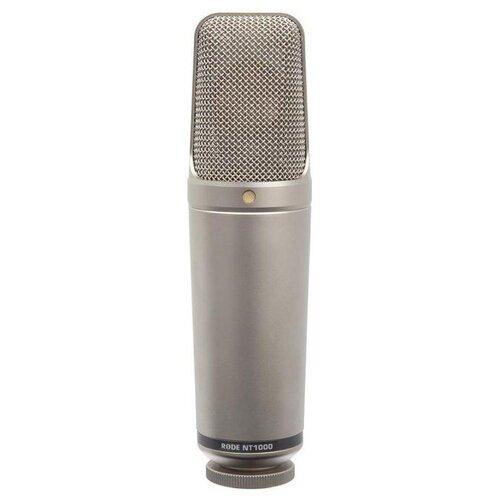 Микрофон RODE NT1000, никель