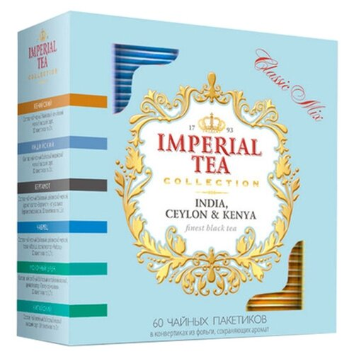 Чай Императорский чай India, Ceylon & Kenya Classic mix ассорти в пакетиках , 60 шт. фото