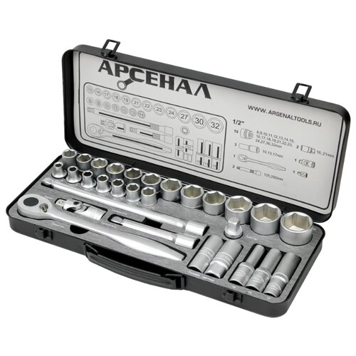 цена на Набор инструментов Арсенал (29 предм.) М12У29 серебристый