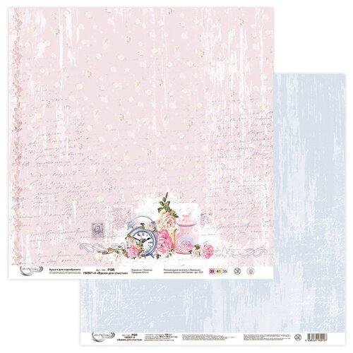 Купить Бумага для скрапбукинга PSR 190907 Время для счастья 190 г/кв.м 30.5 x 30.5 см 10 шт. №4, Mr. Painter, Бумага и наборы