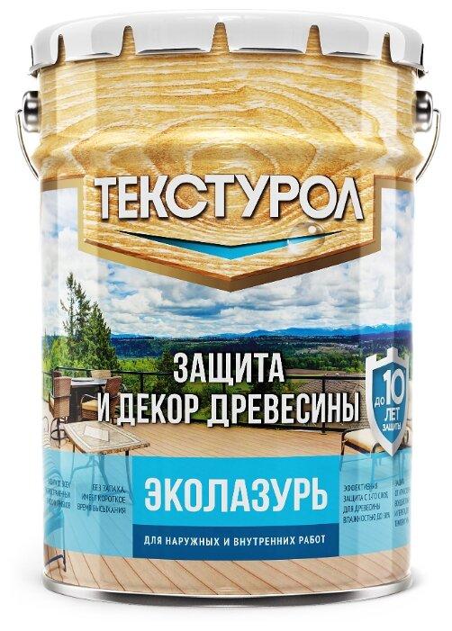 Биоцидная пропитка ТЕКСТУРОЛ Эколазурь