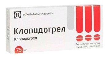 Клопидогрел таб. п/о плен. 75 мг №14 — купить по выгодной цене на Яндекс.Маркете