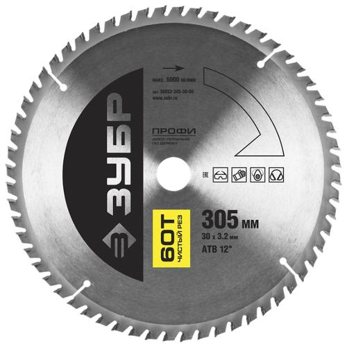 Пильный диск ЗУБР Профи 36852-305-30-60 305х30 мм диск пильный твердосплавный зубр ф255х30мм 40зуб 36851 255 30 40
