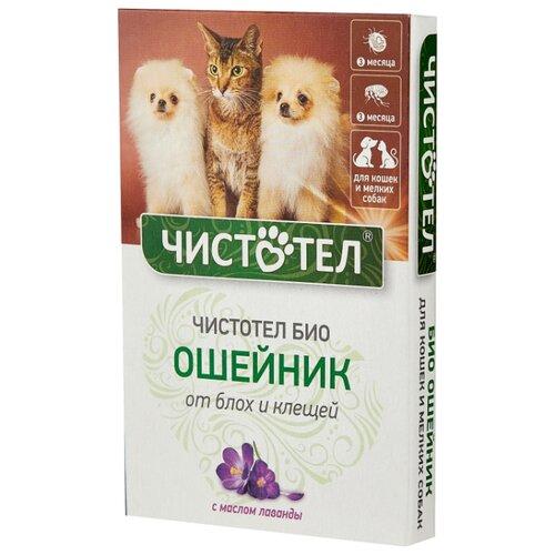 ЧИСТОТЕЛ ошейник от блох и клещей Био для собак и кошек, 40 см ошейник relaxivet успокоительный для кошек и собак