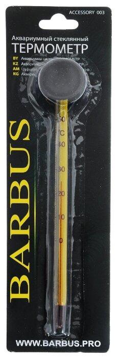 Термометр BARBUS Accessory 003