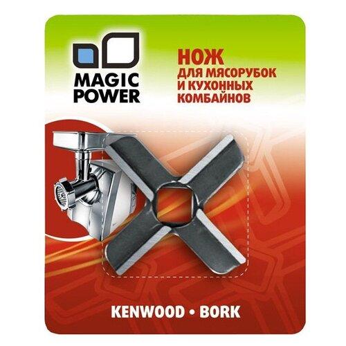 MAGIC POWER нож для мясорубки MP-607 стальной eastcolight микроскоп mp 450 телескоп 20351 26167
