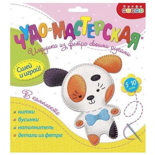 Купить Дрофа-Медиа Чудо-мастерская Игрушка из фетра своими руками Щенок (3375), Изготовление кукол и игрушек