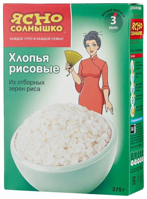 Хлопья Ясно солнышко рисовые 375г